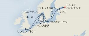 クイーンエリザベス バルト海
