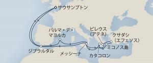 クイーンエリザベス 地中海