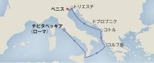 クイーン・ヴィクトリア 地中海クルーズ